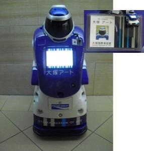 美術館入口的機器人「大塚藝術君」,不但會幫你找出館內名畫裡,最像你的人,還有自己的名片,儼然跟正式員工沒兩樣。