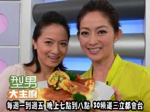 劉瑞琪+謝瓊媛-金光閃閃幸福早餐複製