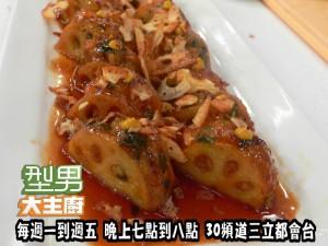詹姆士-照燒蓮藕蝦餅 複製