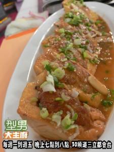 阿基師指定菜-紅燒鑲豆腐 複製