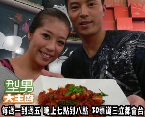 陳信安+老婆-香根燒雞腿 複製