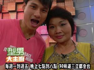 陳志忠+媽媽-鮮蚵油條 複製