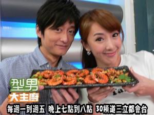 隋棠+柯宇綸-那一群蝦子的幸福時光 複製