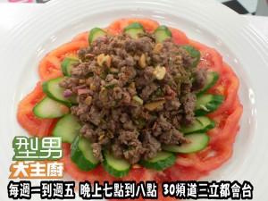 電鍋出好菜(吳秉承)-泰北涼拌牛肉' 複製