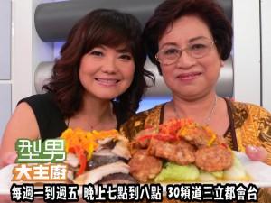 蔡惠子+婆婆-洋蔥煎肉餅 複製