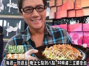 蔣偉文-泡麵喜好燒 複製