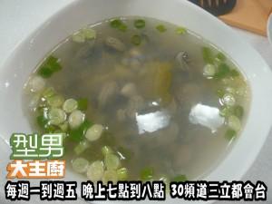 阿基師指定菜-酸菜蚵仔湯' 複製