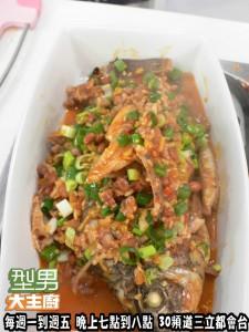 阿基師指定菜-豆瓣魚 複製