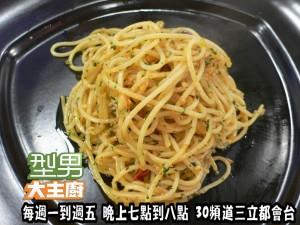 59元出好菜(詹姆士)-義大利蒜味麵 複製