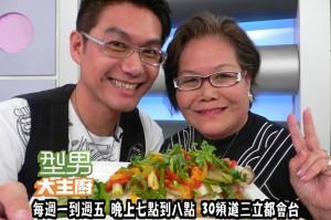 何戎+媽媽(林南燕)-清蒸五彩繽紛石斑 複製