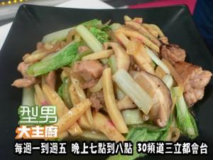 詹姆士指定菜-日式炒烏龍' 複製