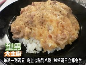 59元出好菜(詹姆士)-洋蔥豬肉燴飯' 複製