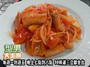 59元出好菜(阿基師)-茄汁鯛魚柳 複製