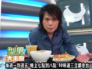 伍佰-詩情早餐複製