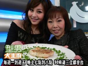 林葦茹+媽媽-法式香煎雞排 複製