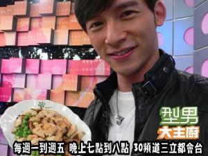 溫昇豪-杏仁雞丁 複製