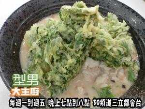 詹姆士-炸魚茶漬飯 複製