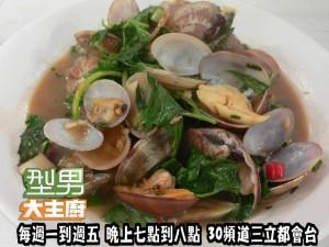 阿基師指定菜-塔香海瓜子 複製