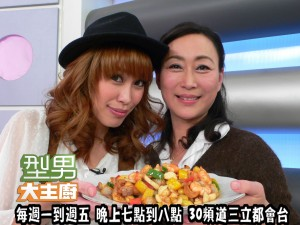 黃百璐+媽媽-蝦仁炒洋菇 複製