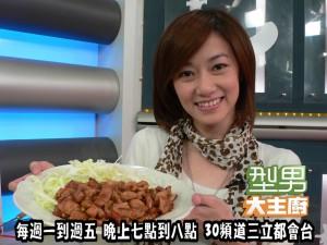 周幼婷-日式薑燒豬肉 複製