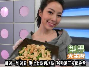 路嘉欣-雞油豌豆 複製