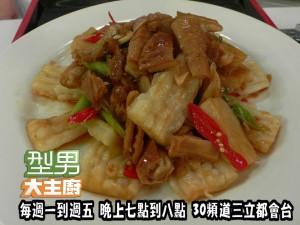 電鍋出好菜(吳秉承)-苦瓜炒大腸' 複製