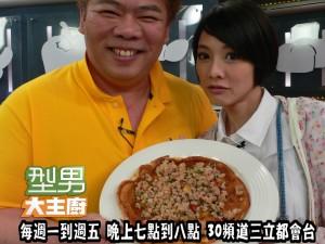馮凱+楊淇-肉燥烘蛋 複製