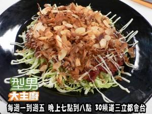 59元出好菜(詹姆士)-豬肉創意燒' 複製