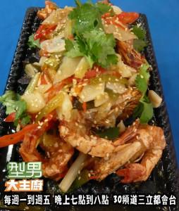 泰式石頭蝦_2
