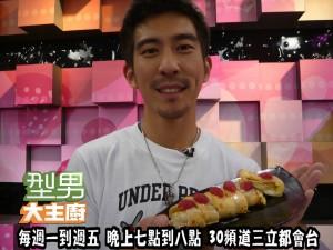 泰式香蕉蛋餅1.JPG_2