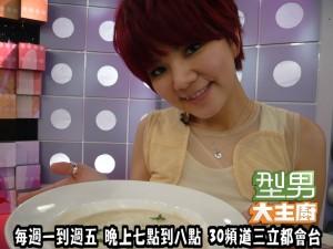 蘑菇濃湯1_2