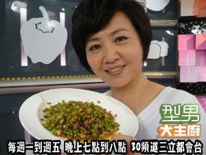 辣味肉末炒豆角1.JPG_2