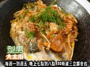 韓風鯖魚豆腐蓋飯_2
