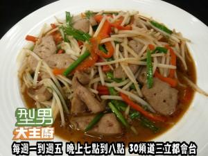 韭菜炒豬肝_2