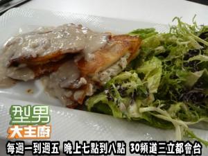 香煎鱸魚炸薯片_2