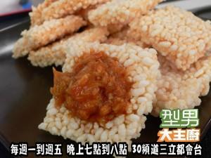 59元出好菜(阿基師)-魚醬茄鮮鍋粑 複製