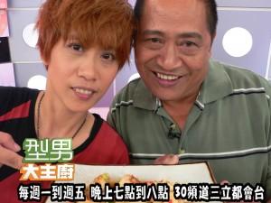 江明娟+爸爸-酥炸魚片(江記魚片) 複製