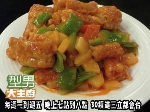 炒菜愛注意(郭主義)-糖醋排骨(素)' 複製