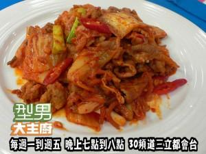 詹姆士指定菜-泡菜炒豬肉' 複製
