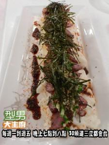 詹姆士-山藥松阪豬' 複製