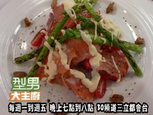 詹姆士-燻鮭魚起司 複製