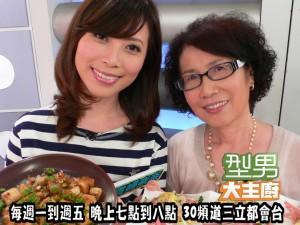 貴婦奈奈+媽媽-涼拌三絲+日式蘿蔔糕 複製
