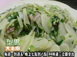 阿基師指定菜-雪菜炒年糕 複製