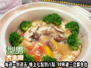 阿基師指定菜-蝦仁豆腐煲' 複製