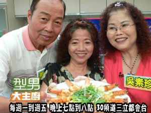 彰化陸豐社區媽媽歌唱班-蒜泥蝦 複製