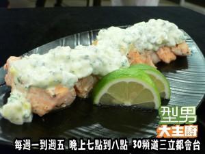 微波爐出好菜(詹姆士)-塔塔醬鮭魚 複製