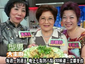 萬華社大樂活肚皮舞社-樂活黃金卜肉 複製