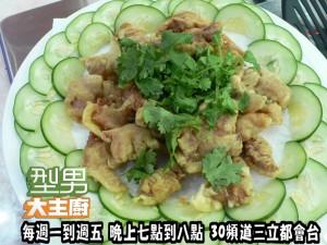 萬華社大樂活肚皮舞社-樂活黃金卜肉'' 複製