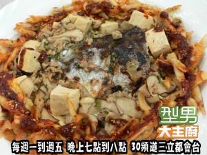 詹姆士-炭烤鮭魚頭佐餃子醬 複製