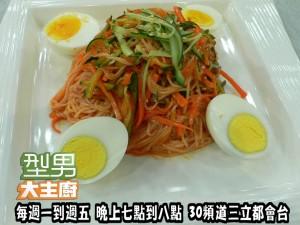 金佳映+陳雅玲-韓式辣拌冷麵' 複製